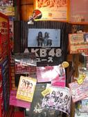 宅男天堂秋葉原之旅_到處是女僕及AKB48! 還有去AKB48劇場! 超開心的! 20100704:1619590436.jpg