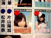 我新買的劇場版音樂CD-AKB48-言い訳Maybe 到貨了~~~:1373875807.jpg
