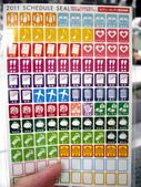 我的AKB48 -2011年官方月曆 Type A到貨囉~~~:1263271963.jpg