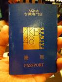 KHG48小小聚會_20110820:1061587268.jpg