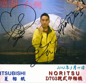311東日本復興‧希望攝影展與北海道偶像團體Super Pants_20120311:1787728526.jpg