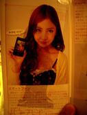 與學生Eve去月讀女僕 Cafe, 照拍解禁日20110515:1124270323.jpg