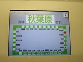 一群宅男們秋葉原女僕餐廳(和服日)吃晚餐及去買SKE48第3張單曲(7月7日發售)_20100707:1236995786.jpg