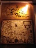 招待來自中國北京中央民族大學的朋友遊高雄(Day1)_20120504:1265274990.jpg