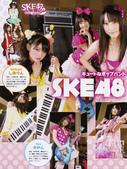 史上最強神樂團-SKE48 club band!!:1533890097.jpg