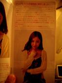 與學生Eve去月讀女僕 Cafe, 照拍解禁日20110515:1124270324.jpg
