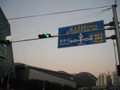 2009陳良弼韓國釜山行_龍頭山公園、南浦洞、Bexco會場報到、西面_1122:1573281803.jpg