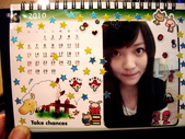 With Candy 兄弟_20091206:1091367930.jpg