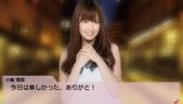 PSP AKB1/48 電動, 全破小嶋陽菜!!! 拿到全部的卡片!!! (含電動對白翻譯):1883447941.jpg