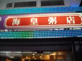 陳良弼2011的香港行第5天_回程前再去銅鑼灣打小人及AKB48博物館_0301:1245575692.jpg