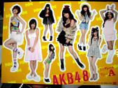 我的AKB48 -2011年官方月曆 Type A到貨囉~~~:1263271966.jpg