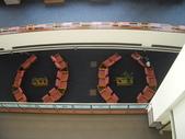 與國立中山大學第9期圖書館專業人員在職進修學分班的學生們去校外參觀_崑山科大圖書館_20100116:1766824735.jpg