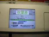 一群宅男們秋葉原女僕餐廳(和服日)吃晚餐及去買SKE48第3張單曲(7月7日發售)_20100707:1236995788.jpg