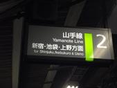 原宿之旅_順便探一下路(代代木競技場, 7/10 AKB48在那邊開大型演唱會)_20100704:1323217045.jpg