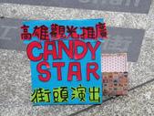 "With ""CANDY STAR"" 修業旅行in新掘江_20120421:1549759399.jpg"