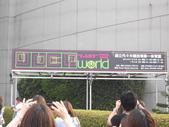 原宿之旅_順便探一下路(代代木競技場, 7/10 AKB48在那邊開大型演唱會)_20100704:1323216994.jpg