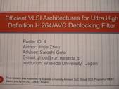 陳良弼台北國際會議中心IEEE/ACM ASP-DAC  2010 國際會議發表論文會場篇_0119:1036966380.jpg