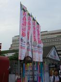 招待來自中國北京中央民族大學的朋友遊高雄(Day2)_20120505:1288632098.jpg