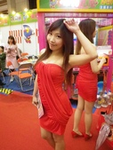 第13屆台北國際連鎖加盟店大展_20120226:1306738786.jpg