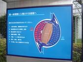 原宿之旅_順便探一下路(代代木競技場, 7/10 AKB48在那邊開大型演唱會)_20100704:1323216995.jpg