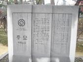 2009陳良弼韓國_首爾篇:宗廟、東大門、明洞_1124_1125:1591917209.jpg