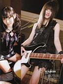 史上最強神樂團-SKE48 club band!!:1533890100.jpg