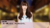 PSP AKB1/48 電動, 全破小嶋陽菜!!! 拿到全部的卡片!!! (含電動對白翻譯):1883447943.jpg