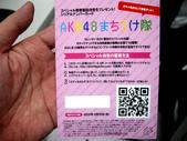 我的AKB48 -2011年官方月曆 Type A到貨囉~~~:1263271968.jpg