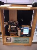 2009教育部嵌入式系軟體聯盟課程與成果發表會在新竹國立交通大學電子與資訊研究大樓_1225:1744551184.jpg