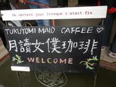 端午節高雄月讀咖啡吃中餐(月萌粽)_20120623:1065137180.jpg