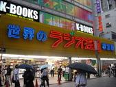 一群宅男們秋葉原女僕餐廳(和服日)吃晚餐及去買SKE48第3張單曲(7月7日發售)_20100707:1236995790.jpg