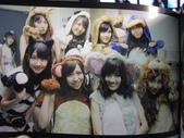 AKB48, SKE48, SDN48之2009年8月AKB104組閣祭演唱會在_日本東京武道館:1464991629.jpg