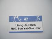 陳良弼2009出國比賽韓國釜山Bexco國際會議中心會場11_22-24:1152815171.jpg