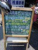 招待來自中國北京中央民族大學的朋友遊高雄(Day3-4)_20120506-07:1995549313.jpg