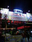 全國廟會陣頭嘉年華在台南_20120310:1702386742.jpg