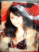 我的AKB48 -2011年官方月曆 Type A到貨囉~~~:1263271969.jpg