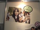 キャラホビ2010 (動漫展)有SKE48 live在日本千葉幕張メッセ国際会議場 20100828:1739812378.jpg