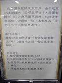 與國立中山大學第9期圖書館專業人員在職進修學分班的學生們去校外參觀_崑山科大圖書館_20100116:1766824697.jpg