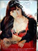 我的AKB48 -2011年官方月曆 Type A到貨囉~~~:1263271970.jpg