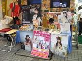 一群宅男們秋葉原女僕餐廳(和服日)吃晚餐及去買SKE48第3張單曲(7月7日發售)_20100707:1236995791.jpg