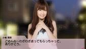 PSP AKB1/48 電動, 全破小嶋陽菜!!! 拿到全部的卡片!!! (含電動對白翻譯):1883447945.jpg