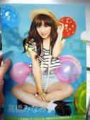 我的AKB48 -2011年官方月曆 Type A到貨囉~~~:1263271971.jpg