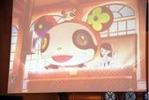 村上隆老師為LV製作的短篇動畫, 形象曲〈First Love〉由AKB48的小野恵令奈演唱:1411344389.jpg