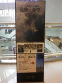 311東日本復興‧希望攝影展與北海道偶像團體Super Pants_20120311:1787728446.jpg