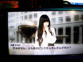PSP AKB1/48 遊戲紀錄 (持續新增中):1665127640.jpg