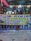 全國廟會陣頭嘉年華在台南_20120310:1702386743.jpg