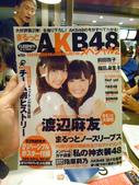 KHG48小小聚會_20110820:1061587274.jpg