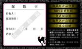 平面設計:名片-反.jpg