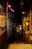 20140322夜遊九份:DSC_4116.jpg