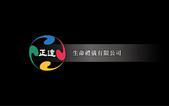 平面設計:正達雙面名片1-徐肇松-正out.jpg